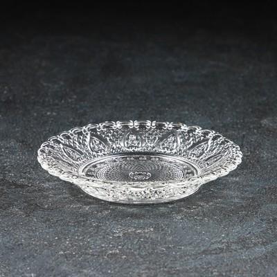 Блюдце «Эльза», d=12,7 см