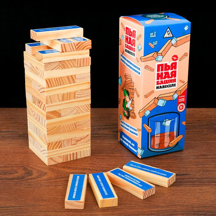 Падающая башня «Навеселе» с фантами, 48 брусков