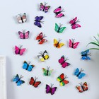 """Magnet """"Butterfly deadly"""" MIX"""