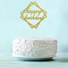 Топпер Happy Birthday в рамке, цвет золото
