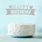 Топпер Happy Birthday, с сердцами, цвет серебряный