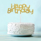 Топпер Happy Birthday, цвет золото