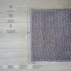"Коврик для ванной ""Букли"" 40х60 см, серый"
