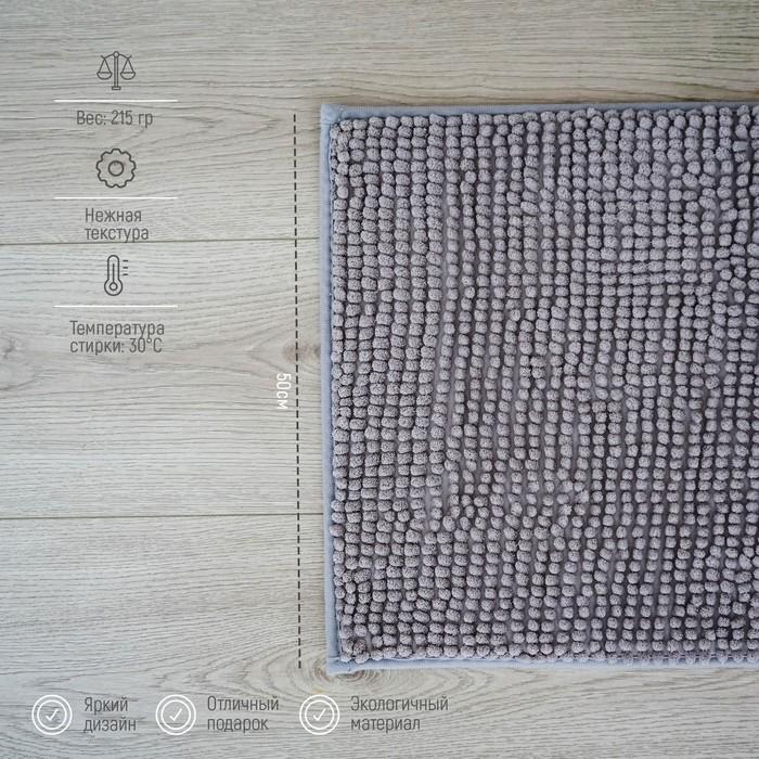 Коврик Доляна «Букли», 40×60 см, цвет серый - фото 7930395