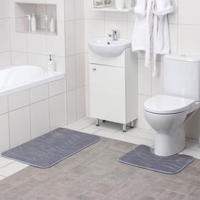 Набор ковриков для ванны и туалета Доляна «Волна», 2 шт: 40×50, 50×80 см, цвет серый