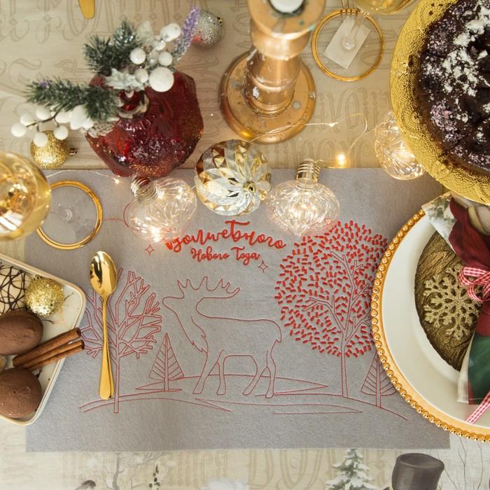 """Новогодняя салфетка декоративная «Волшебного года"""" с вышивкой 45х30 см"""