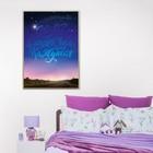 Постер А3 интерьерный «Звёзды ближе, чем кажутся», 29 х 42 см