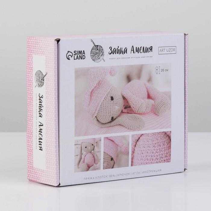 Наборы для вязания амигуруми: Мягкая игрушка «Сонная зайка Амелия», 10 х 4 х 14 см