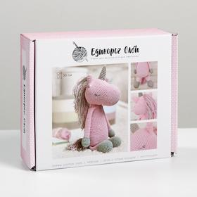 "Amigurumi: Soft toy ""the Unicorn Olbi"", knitting bag, 10 × 4 × 14 cm"