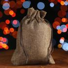 Мешочек подарочный из холщи, коричневый, 13 х 18 см