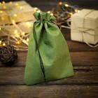 Мешочек подарочный из холщи, зелёный, 15 х 21 см