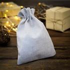 Мешочек подарочный из холщи, серый, 15 х 21 см