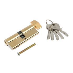 Cylinder mechanism, 80 mm fan, English key, 5 keys, color gold