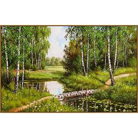 Алмазная мозаика «Берёзовый мостик», 37 цветов