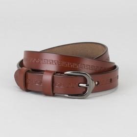 Women's belt buckle of dark metal, width 2 cm, color brown