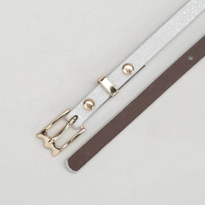 Ремень женский, пряжка и хомут золото, ширина - 0,8 см, цвет серебристый