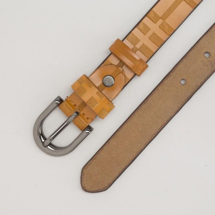 Ремень женский, ширина - 2 см, пряжка тёмный металл, цвет песочный