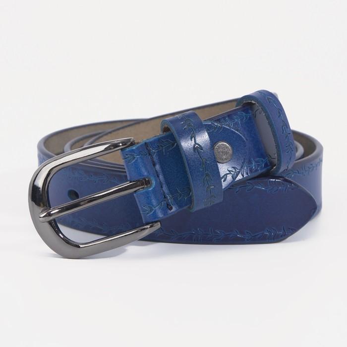 Ремень женский, пряжка тёмный металл, ширина - 2,7 см, цвет синий