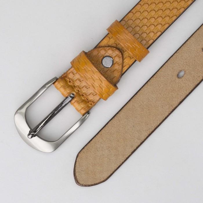 Ремень женский, пряжка металл, ширина 2.7 см, цвет горчичный