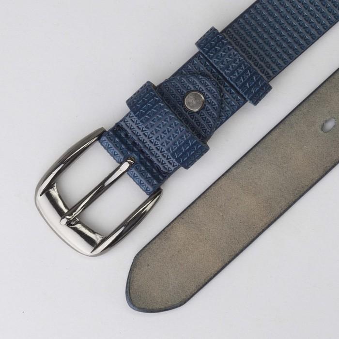 Ремень женский, пряжка металл, ширина - 2,7 см, цвет синий