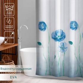 Штора для ванной комнаты Доляна «Синие маки», 180×180 см, EVA