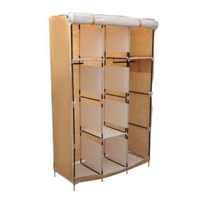 Шкаф для одежды «Колизей», 105×45×170 см - фото 4640613