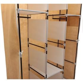 Шкаф для одежды «Колизей», 105×45×170 см - фото 4640615