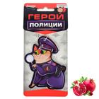 """Ароматизатор бумажный """"Герой полиции"""", гранат"""
