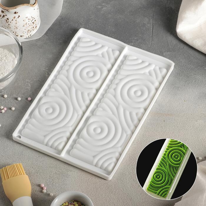 """Форма двойная для выпечки и муссовых десертов 24 х 17,5 см """"Торнадо"""", цвет белый"""