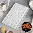 """Форма для муссовых десертов и выпечки двойная 30×17,5 см """"Квадро"""", цвет белый"""