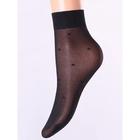 Носки женские, 40 den цвет чёрный (nero), размер универсальный (UNI)