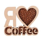 "Магнит дерево ""Я люблю кофе"" 7х8 см"