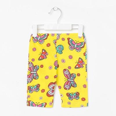 Штанишки для девочки, рост 62 см, цвет МИКС