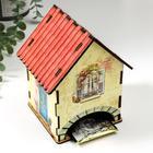 """Чайный домик """"Домик желтый с розовой крышей"""" 15х10х10 см"""