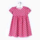 Платье для девочки, рост 92 см, цвет горох на гиацинте Л365_М
