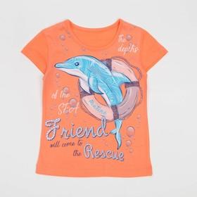 Блузка для девочки, рост 110 см, цвет лососевый Л522-3794 Ош