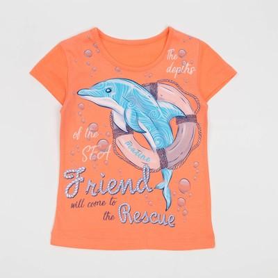 Блузка для девочки, рост 110 см, цвет лососевый Л522-3794