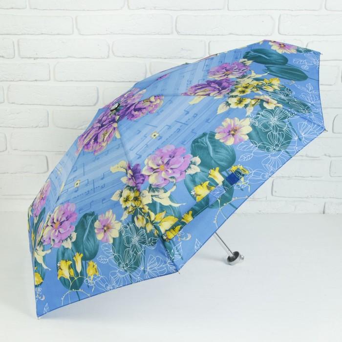 Зонт механический мини «Цветы», 4 сложения, 7 спиц, R = 47 см, цвет голубой