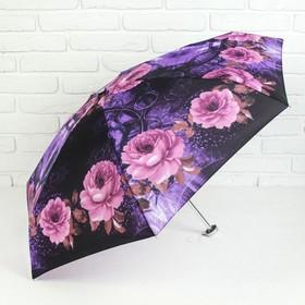 Зонт механический мини «Цветы», 4 сложения, 7 спиц, R = 47 см, цвет фиолетовый