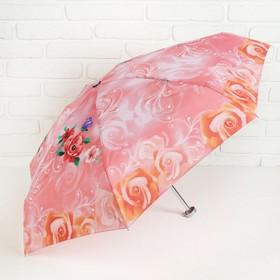 Зонт механический мини «Цветы», 4 сложения, 7 спиц, R = 47 см, цвет розовый