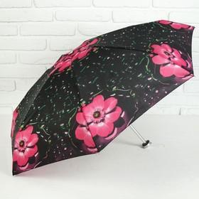 Зонт механический мини «Цветы», 4 сложения, 7 спиц, R = 47 см, цвет чёрный
