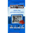 Сухой корм Pet Time для собак с обычной активностью, 500 г