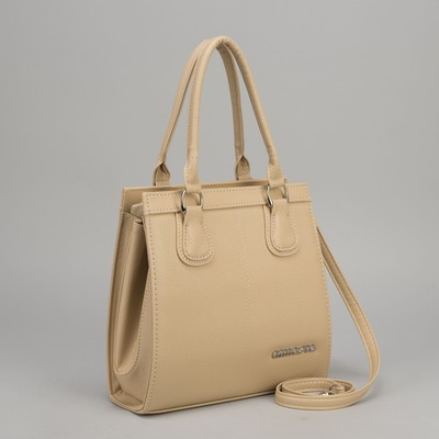 Сумка женская, отдел на молнии, наружный карман, длинный ремень, цвет кремовый