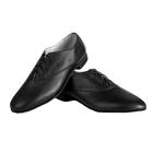 Туфли народные мужские, цвет чёрный, размер 30