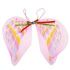 """Карнавальные крылья """"Ангел"""", с узорами, цвет розовый"""