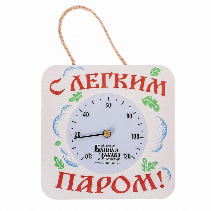 "Термометр с круглой шкалой ""С легким паром!"""