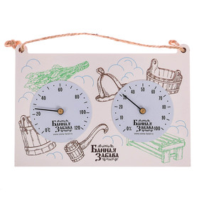"Термогигрометр ""Банная забава"", 17 х 11 см"