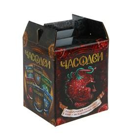 Подарочный комплект из 6 книг «Часодеи» (постер А3 с эксклюзивной фотографией и автографом автора – Натальи Щербы – в подарок)