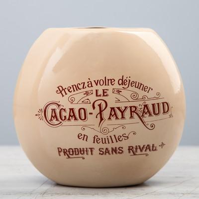 "Ваза Прованс ""Le Cacao Payraud"" капля, 13 см"