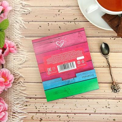 """Шоколад молочный на открытке """"Любимому воспитателю"""", 30 г"""